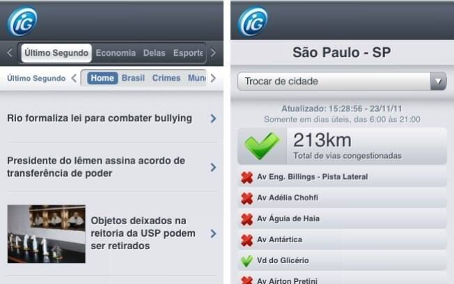 Aplicativo do iG para iPhone com novo visual
