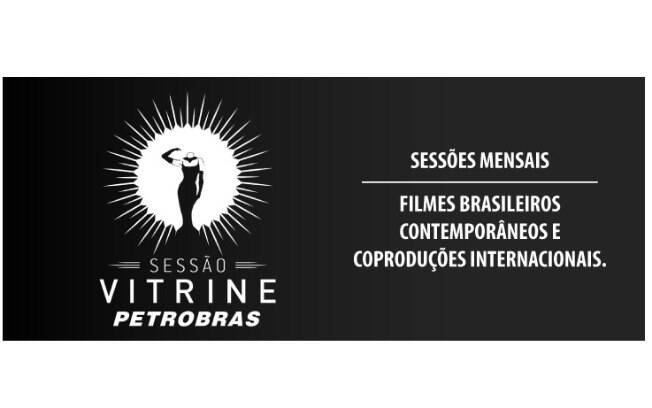 Flyer do Vitrine Petrobrás
